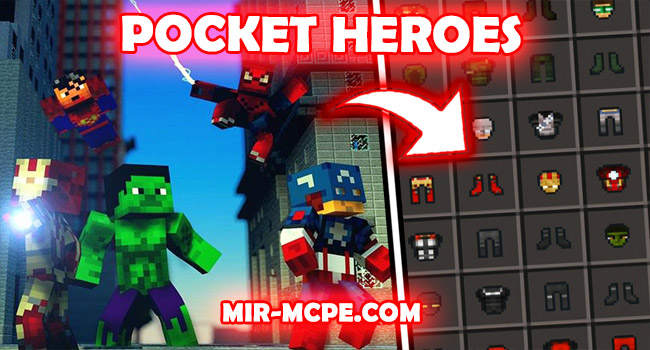 Pocket Heroes - мод на супергероев 1.11, 1.10, 1.7, 1.2, 1.1.5