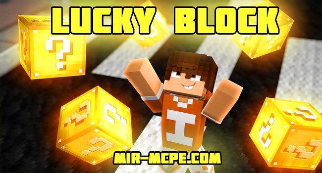 Lucky Block - мод на Лаки Блоки 1.12, 1.11, 1.10, 1.7, 1.2, 1.1.5