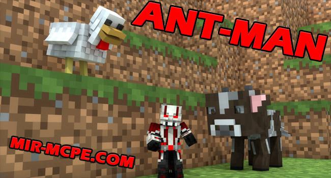 Ant-Man - мод на Человека-муравья 1.12, 1.11, 1.10, 1.7, 1.2, 1.1.5