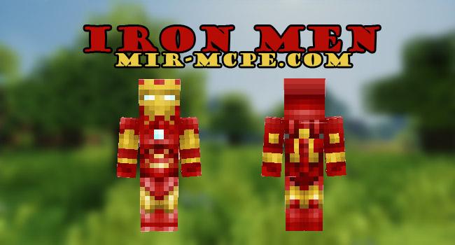 Скин Железного Человека - Iron Men