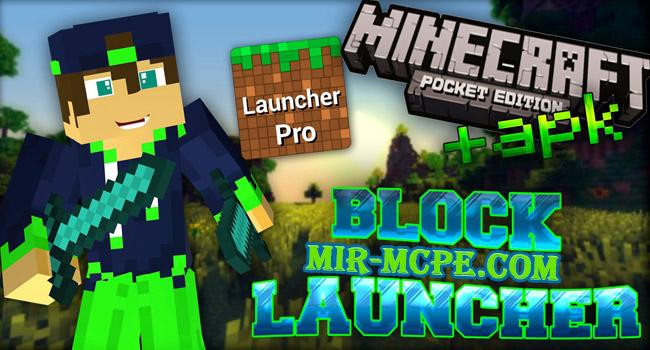 BlockLauncher PRO - Блок Лаунчер