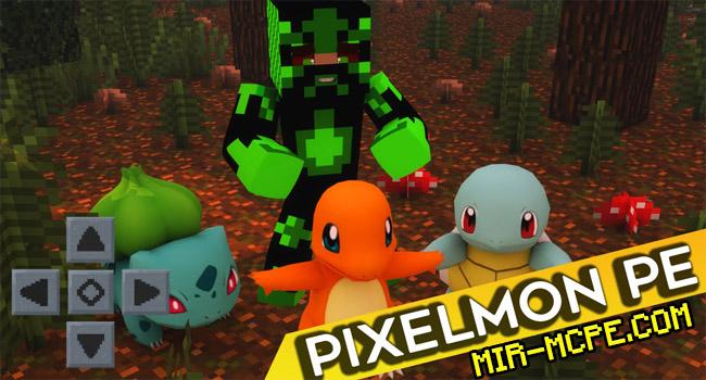 Pixelmon - мод на покемонов 1.11, 1.10, 1.7, 1.2, 1.1.5