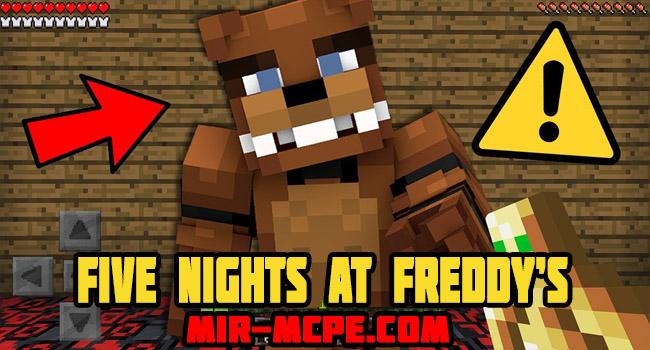 Five Nights at Freddy's 2 - карта Пять ночей с Фредди