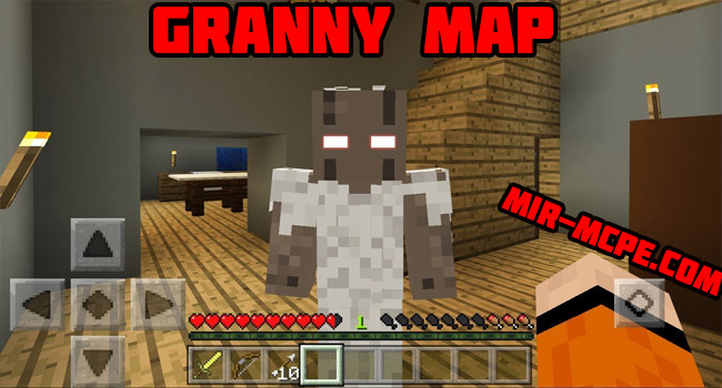 Granny - карта Гренни