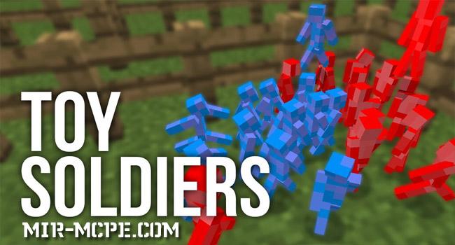 Toy Soldier - мод на солдатиков 1.11, 1.10, 1.7, 1.2, 1.1.5