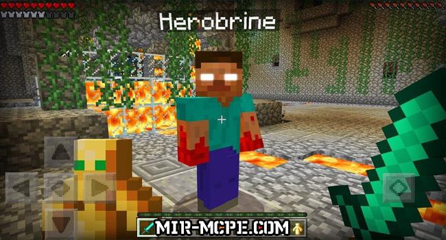 Herobrine - мод на Херобрина 1.10, 1.7, 1.2, 1.1.5