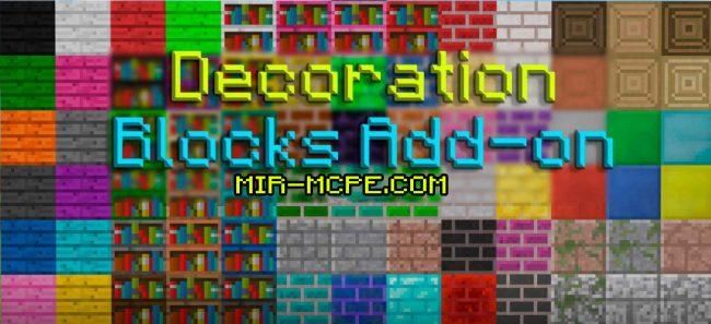 Decoration Blocks - декоративные блоки 1.12, 1.11, 1.10