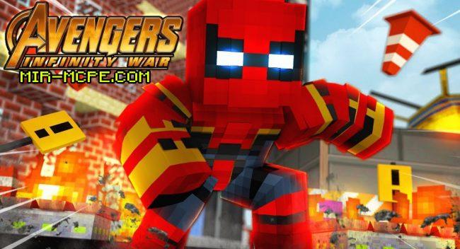 Avengers Infinity War - мод Мстители 1.12, 1.11, 1.10, 1.7