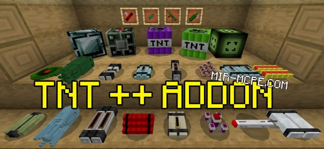TNT++ мод на взрывчатку ТНТ 1.12, 1.11, 1.10, 1.7