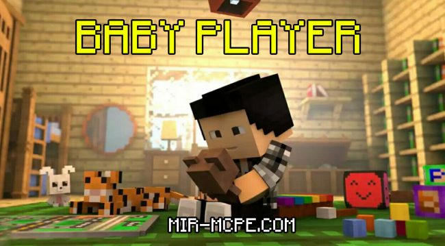 Baby Player 1.12, 1.11, 1.10, 1.7, 1.2, 1.1.5