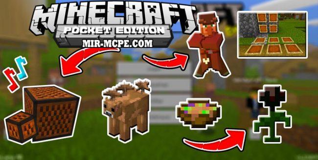 Скачать Minecraft 1.13.0.9 для Android