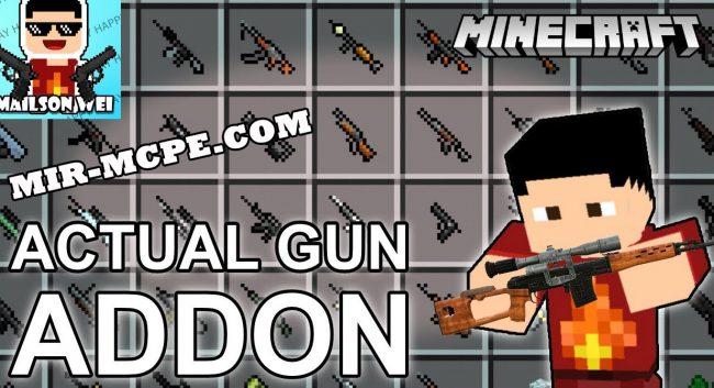 Actual Guns - автоматы, пистолеты 1.16, 1.15, 1.14, 1.13