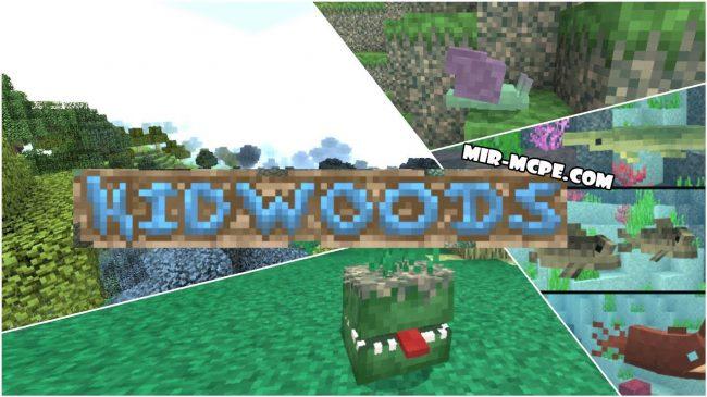 HIDWOODS - новые монстры 1.16, 1.15, 1.14, 1.13