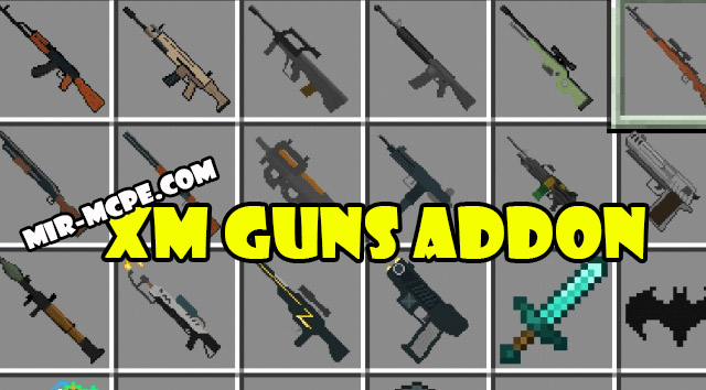 XM Guns - современное оружие 1.16, 1.15, 1.14, 1.13