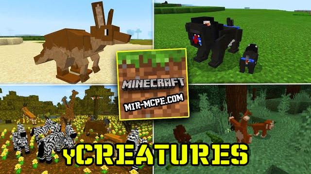 yCreatures - новые животные 1.16, 1.15, 1.14, 1.13