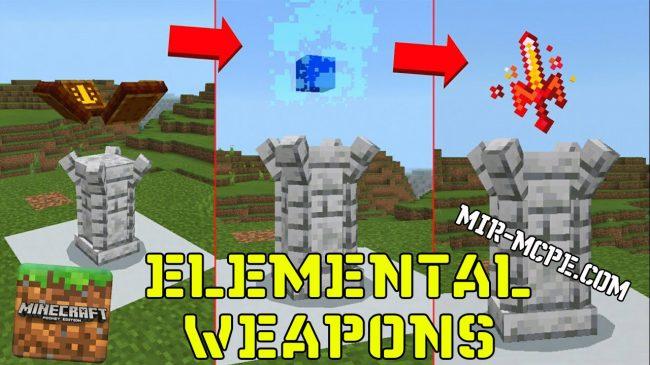 Elemental Weapons - оружие стихий 1.16, 1.15, 1.14, 1.13