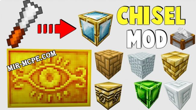 Chisel - новые блоки 1.15, 1.14, 1.13, 1.12