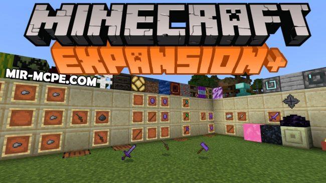 Expansion - новые миры 1.16, 1.15, 1.14, 1.13