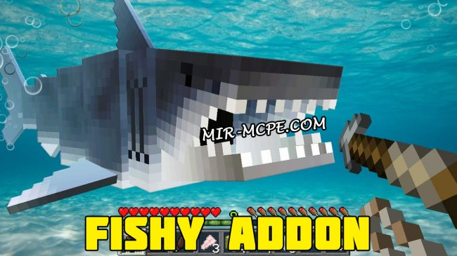 Fishy - новая рыба 1.15, 1.14, 1.13, 1.12