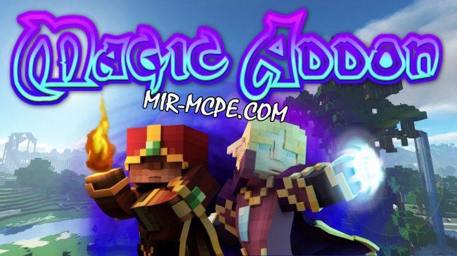Magica - мод на магию 1.16, 1.15, 1.14, 1.13