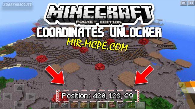 Coordinates Unlocker - мод на координаты 1.14, 1.13, 1.12