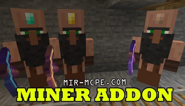Miner - мод на шахтёров 1.16, 1.15, 1.14, 1.13