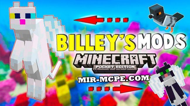 Billey's Mobs - новые мобы и животные 1.16, 1.15, 1.14, 1.13