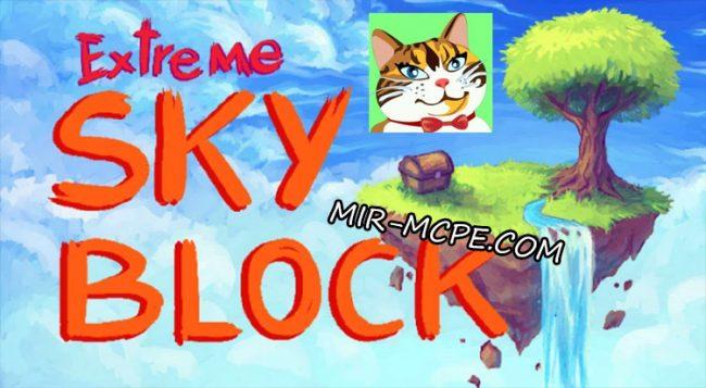 Extreme SkyBlock - карта Экстремальный скайблок