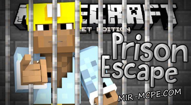 PRISON - карта Тюрьма