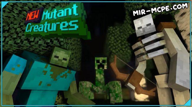 Mutant Creatures - мод на мутантов 1.16, 1.15, 1.14, 1.13